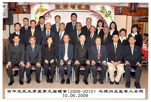 ajk2009-2010